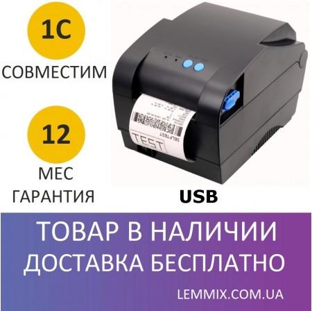 Принтер этикеток Xprinter XP-365B
