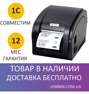 Принтер для печати этикеток / бирок / наклеек Xprinter XP-360B