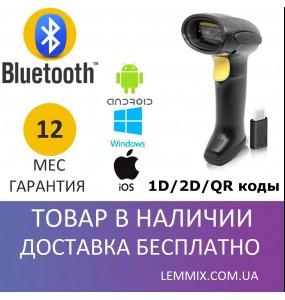Syble XB-6208RB Беспроводной сканер 2D/QR кодов