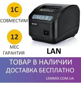 Принтер чеков  80 мм с автообрезкой Xprinter XP-Q200II LAN