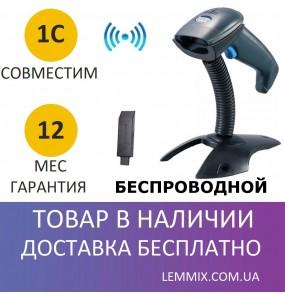 Беспроводной сканер штрих-кодов с подставкой Syble XB-5055R с функцией сбора данных и автосканированием