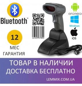 Беспроводной сканер 2D/QR кодов Syble XB-6266MBT