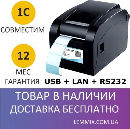 Принтер печати этикеток Xprinter XP-358BM