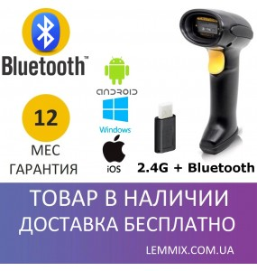 Bluetooth сканер штрих-кодов Syble XB-918RB с фотоматрицей