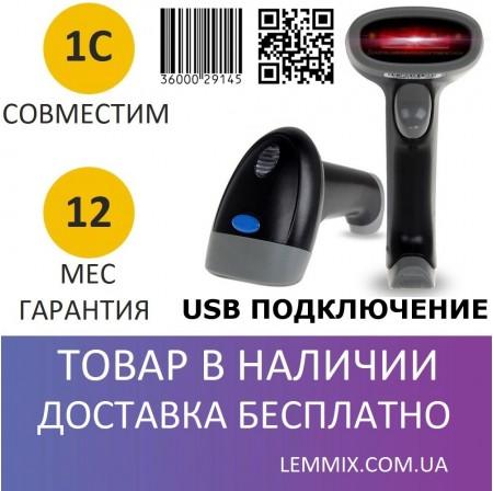 Сканер 2D QR кодов YOKO M4