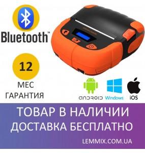 Портативный принтер этикеток/бирок/наклеек Rongta RPP320