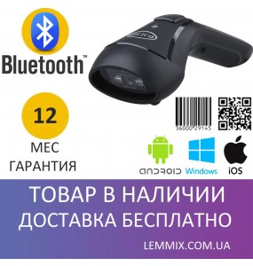 CILICO CT80 Bluetooth беспроводной 2D QR сканер для Android / IOS / Windows